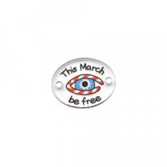 Ακρυλικό στοιχείο March be free 20x17mm 2τεμ