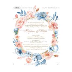 Προσκλητήριο γάμου με floral στεφάνι