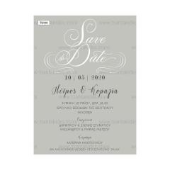 Προσκλητήριο γάμου save the date γκρι αποχρώσεις