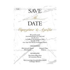 Προσκλητήριο γάμου save the date, στυλ μάρμαρο