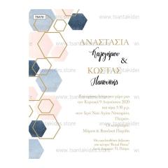 Προσκλητήριο γάμου με γεωμετρικά σχέδια, pastel αποχρώσεις
