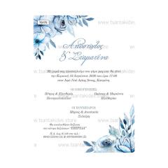 Προσκλητήριο γάμου floral σχεδιασμό, γαλάζιους pastel χρωματισμούς