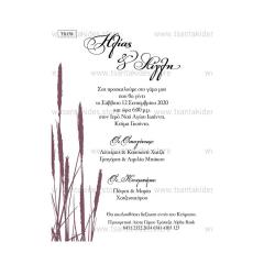 Προσκλητήριο γάμου λιτός σχεδιασμός σε μοβ χρωματισμούς