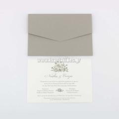 Προσκλητήριο γάμου μίνιμαλ φλοράλ Tsantakides