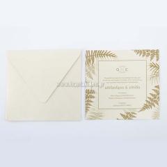Προσκλητήριο γάμου minimal φύλλα δέντρου Tsantakides