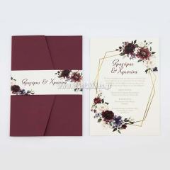 Προσκλητήριο γάμου vintage μπορντό Tsantakides