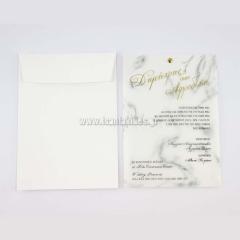 Προσκλητήριο γάμου μοντέρνος σχεδιασμός Tsantakides