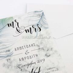 Προσκλητήριο γάμου φτερά από παγώνι Tsantakides