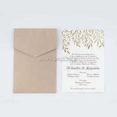 Προσκλητήριο γάμου elegant chic μεταλλοτυπία Tsantakides