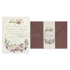 Προσκλητήριο γάμου minimal dusty pink Tsantakides