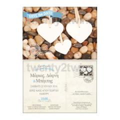 Προσκλητήριο γάμου βάπτισης card postal με καρδούλες Twenty 2 Twins