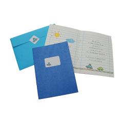 Προσκλητήρια Βάπτισης MyMastoras® – School Notebook