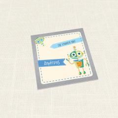 Ευχαριστήριο Καρτελάκι MyMastoras Robot