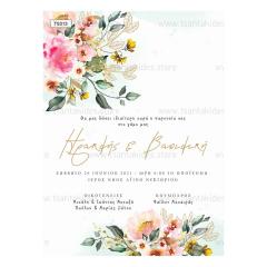 Προσκλητήριο γάμου με pink floral σχεδιασμό