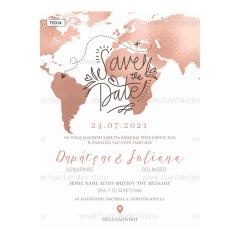 Προσκλητήριο γάμου με θέμα travel