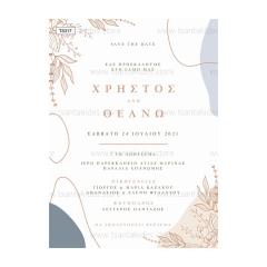 Προσκλητήριο γάμου minimal με κλαδιά από λουλούδια
