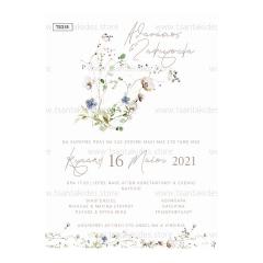 Προσκλητήριο γάμου λιτός σχεδιασμός και κλαδιά λουλουδιών