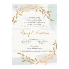 Προσκλητήριο γάμου watercolor και χρυσά κλαδιά