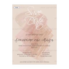 Προσκλητήριο γάμου με θέμα save the date