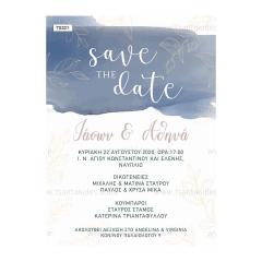 Προσκλητήριο γάμου με θέμα navy save the date