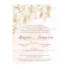 Προσκλητήριο γάμου με χρυσά γραμμικά τριαντάφυλλα