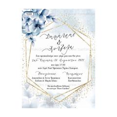 Προσκλητήριο γάμου με dusty blue λουλούδια
