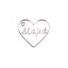 Καρδιά πλέξιγκλας ασημί Μαμά 2εκ 5τεμ
