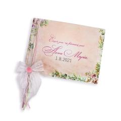 Βιβλίο ευχών βάπτισης ροζ φλοράλ vintage