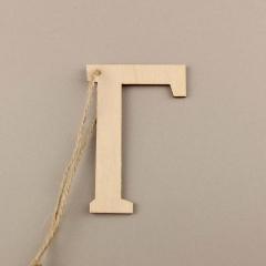 Ξύλινο γράμμα Γ 6εκ