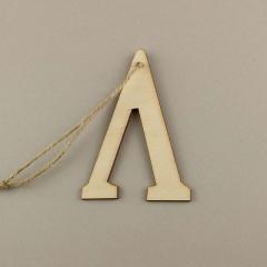 Ξύλινο γράμμα Λ 6εκ