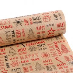 Χριστουγεννιάτικο χαρτί περιτυλίγματος Merry Christmas 60εκX10μ
