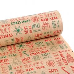 Χαρτί περιτυλίγματος πράσινο κόκκινο Merry Christmas 60εκX10μ