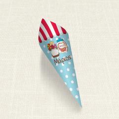 Χωνάκι MyMastoras Candy Shop